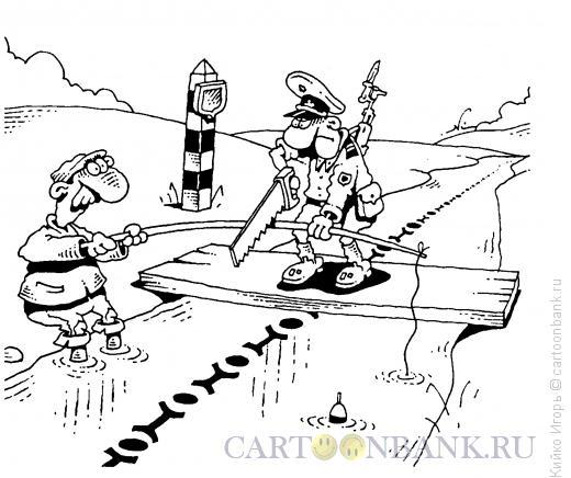 Картинки по запросу граница карикатуры