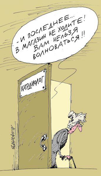 Карикатура: Совет, Михаил Ларичев