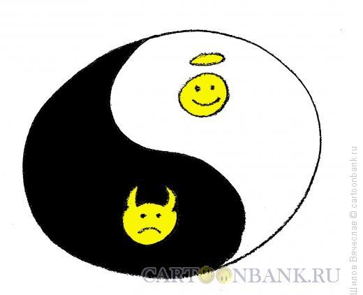 Карикатура: Добро и Зло, Шилов Вячеслав