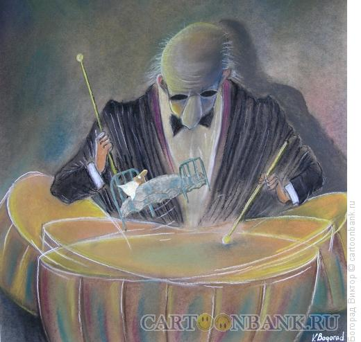 Карикатура: Оглушительное пробуждение, Богорад Виктор