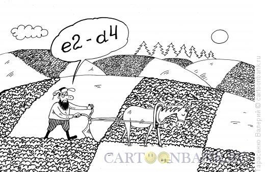 http://www.anekdot.ru/i/caricatures/normal/14/10/17/xod-konyom.jpg