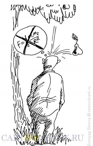 Карикатура: Груша вам не яблоко, Богорад Виктор
