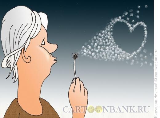 Карикатура: Любовь, Кинчаров Николай
