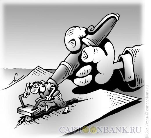 Карикатура: Пахарь пера, Кийко Игорь