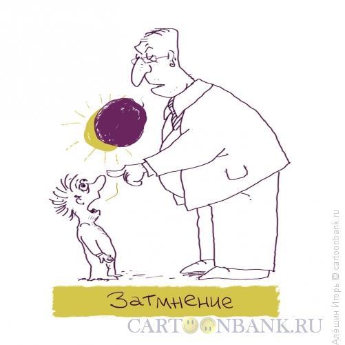 Карикатура: затмнение, Алёшин Игорь