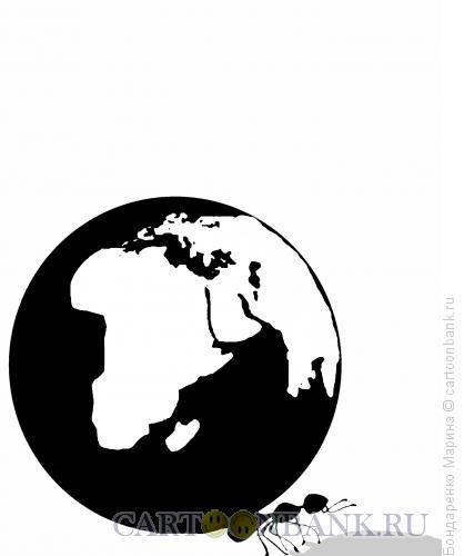Карикатура: Муравей и земной шар, Бондаренко Марина
