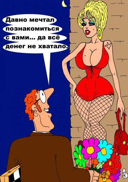 Карикатура: Наконец-то накопил..., Валерий Каненков