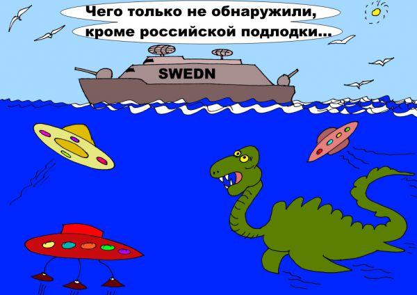Карикатура: Охота, Валерий Каненков