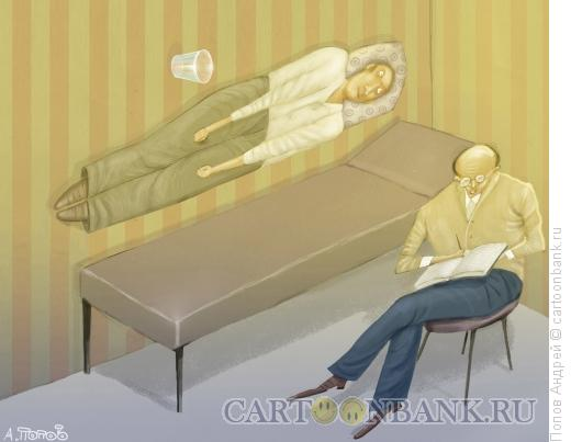 Карикатура: У психоаналитика, Попов Андрей