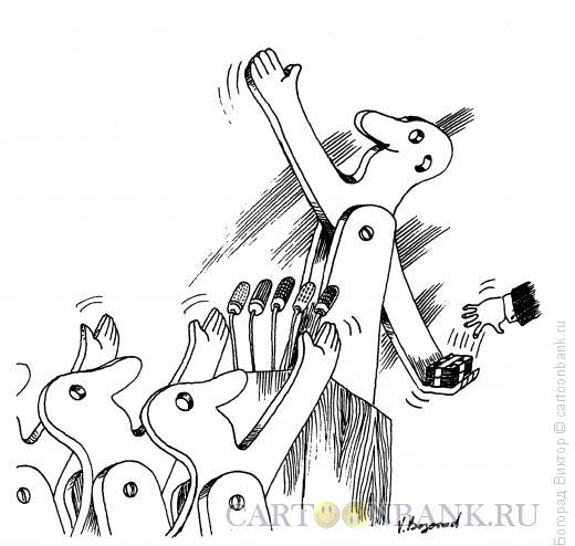 Карикатура: Все как надо, Богорад Виктор