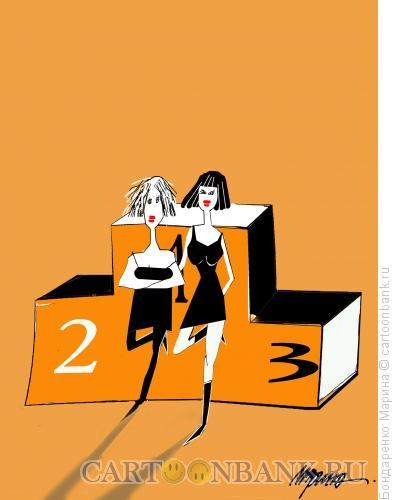 Карикатура: Легкомысленные девушки и спорт, Бондаренко Марина