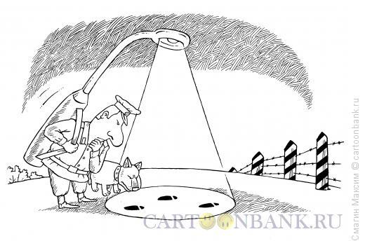Карикатура: Пограничный фонарь, Смагин Максим