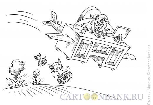 Карикатура: Чиновник налетел, Смагин Максим