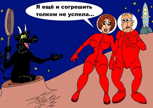 Карикатура: Кошмарный сон, Валерий Каненков
