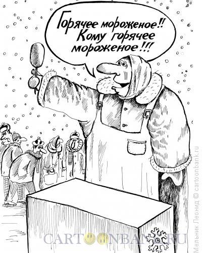 Карикатура: Любой ценой!, Мельник Леонид