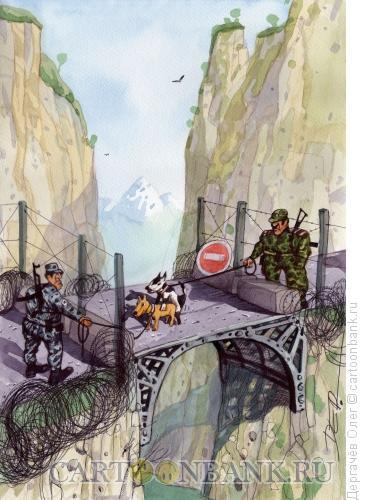 Карикатура: Мост любви, Дергачёв Олег