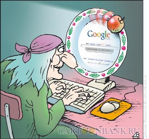 Карикатура: Катись, катись, яблочко..., Дубинин Валентин