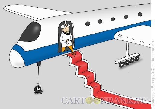 Карикатура: Ковер-самолет, Тарасенко Валерий
