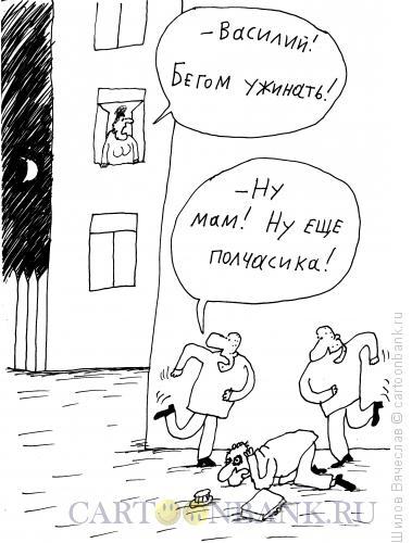 Карикатура: Увлеченность, Шилов Вячеслав