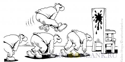 Карикатура: Карьеристы, Кийко Игорь