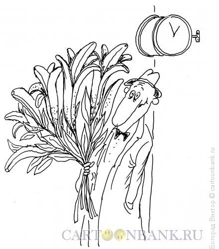 Карикатура: Практичный, Богорад Виктор