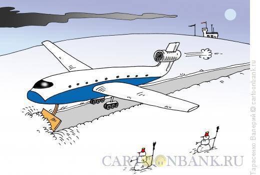 Карикатура: Авиагрейдер, Тарасенко Валерий