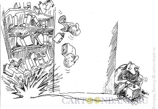 Карикатура: Взрывник, Богорад Виктор