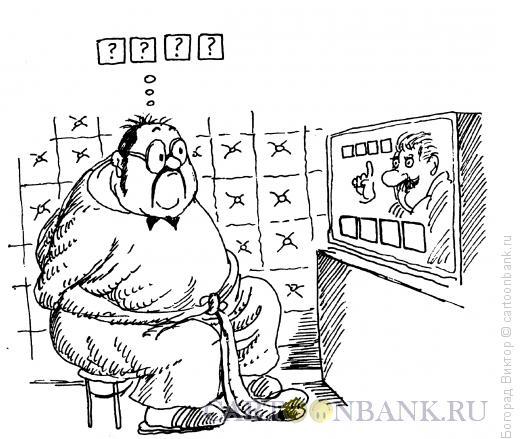Карикатура: Легкое помешательство, Богорад Виктор