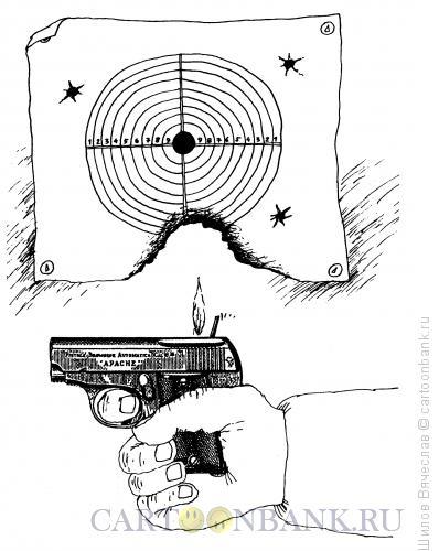 Карикатура: Пистолет-зажигалка, Шилов Вячеслав