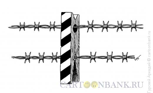 Карикатура: прищепка, Гурский Аркадий