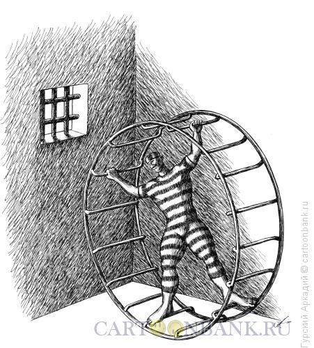Карикатура: арестант акробат, Гурский Аркадий