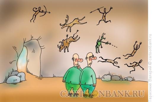 Карикатура: Пещерный человек, Тарасенко Валерий