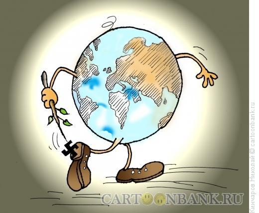 Карикатура: Эх,Земля,вляпалась, Кинчаров Николай