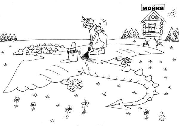 Карикатура: Бизнес-вумен, Валерий Каненков