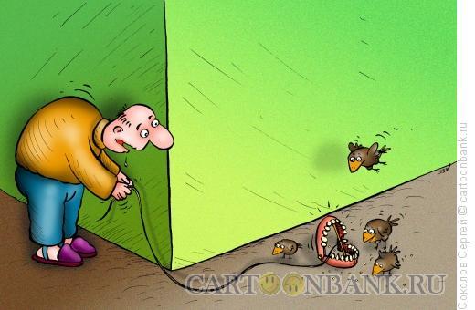 Карикатура: зубы кормят, Соколов Сергей