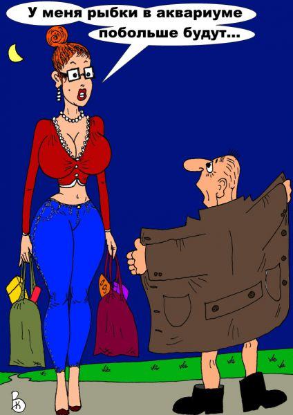 Карикатура: Сравнила...., Валерий Каненков