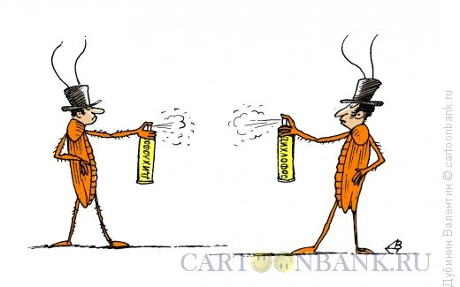 Карикатура: Дуэль тараканов, Дубинин Валентин