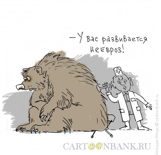 Карикатура: неевроз, Алёшин Игорь