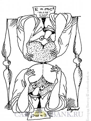 Карикатура: Перетекание мыслей, Богорад Виктор