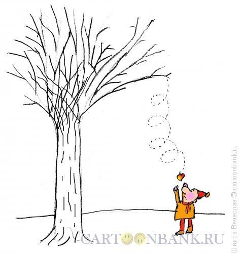 Карикатура: Осень, Шилов Вячеслав