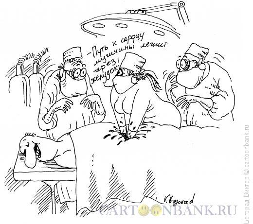 Карикатура: Врачиха знает, Богорад Виктор
