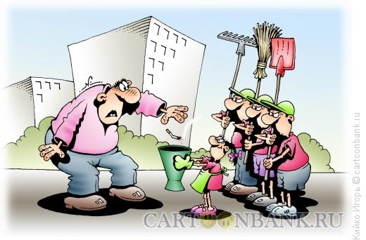 Карикатура: За чистоту, Кийко Игорь