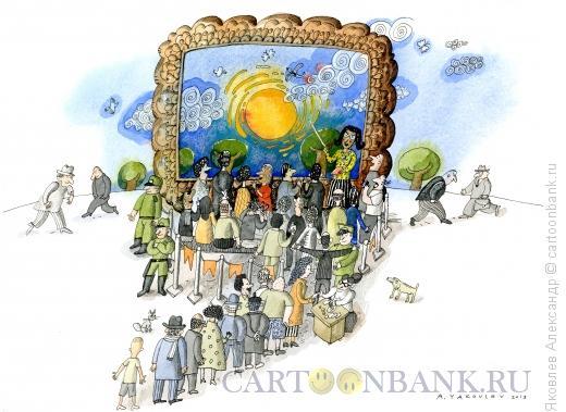 Карикатура: Красота, Яковлев Александр