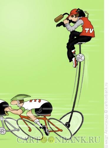 Карикатура: Велосьемка, Шмидт Александр