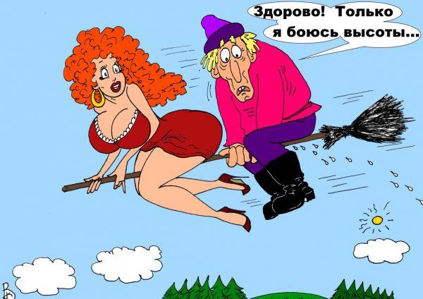 Карикатура: Эх, прокачу!, Валерий Каненков