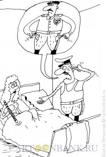 Карикатура: Жена сотрудника ГИБДД, Шилов Вячеслав