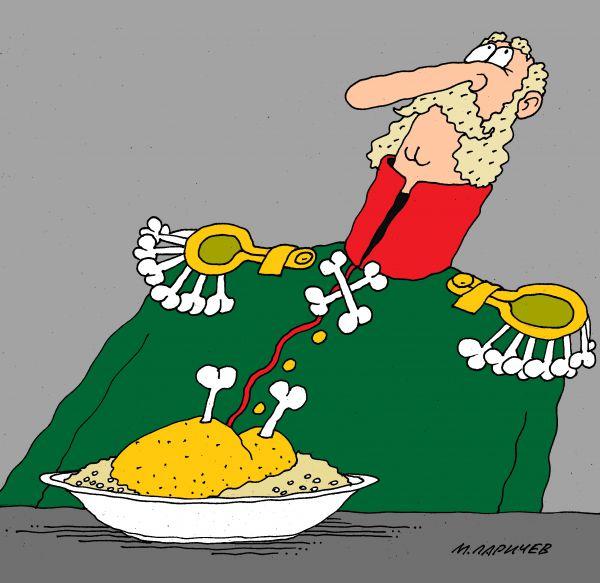 Карикатура: косточки, михаил ларичев