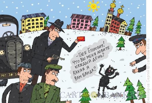 Карикатура: Место встречи изменить нельзя, Белозёров Сергей