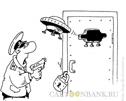 Карикатура: Свободный полет, Кийко Игорь
