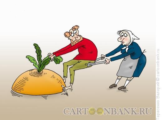 Карикатура: Тянет-потянет, Тарасенко Валерий